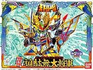 BB Senshi No. 94 4 th Gendai Gundam Mudaishogun 「 SD Sengokuden Tenka Sei hen 」 [SD Gundam BB Senshi] [0034567]