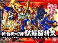 "BB Senshi No.278 Tsubasa Thermal Machinist Bekumo Ryota ""Musha Daimon"" [SD Gundam BB Soldier]"