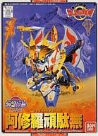 BB Senshi No. 104 Ashura Ganda Muku 「 Shin SD Sengokuden : The Strongest on the Ground 」 [SD Gundam BB Senshi]