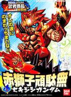 BB Senshi No. 291 Akajishi Ganda no 「 SD Gundam Musha Bancho Fuunroku 」 [0143425]