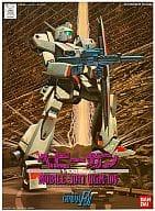 1/100 Heavy Gun RGM-109 「 Mobile Fighter Gundam F91 」