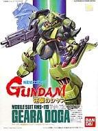 1/144 Gila Doga AMS-119 「 MOBILE SUIT GUNDAM: CHAR'S COUNTERATTACK 」 Series No. 06