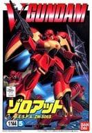 1/144 Soloat ZM-S06S 「 Mobile Fighter V Gundam 」 Series NO. 5