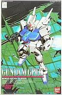 1/144 RX-78GP 03 s Gundam GP03S 「 Mobile Fighter Gundam 0083 Star Dust Memory 」 Series No. 4
