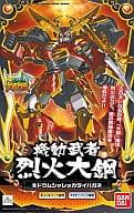 BB Warriors No. 283 Mukai Musha Youka Daikan 「 Musha Ryouden Takeka Maika Hen 」 [SD GUNDAM FORCE]