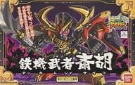 BB Senshi No. 284 Tetsuki Musha 斎胡 「 SD GUNDAM FORCE Emaki Musha Retsuden Muka Maika Hen 」 [0138416]