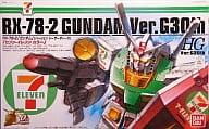 1/144 hg Gundam RX-78-2 Ver. G30th 7-ELEVEN convenience stores Color 「 Mobile Suit Gundam 」