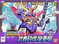 BB Senshi No. 64 Musha 砕虎 摩亜 Kutsuki 「 SD Sengokuden Furinkazan Hen 」 [SD GUNDAM FORCE]