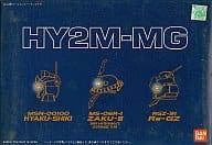 1/100 HY2M-MG03 LED Light Emitting Head Part Set (100 Type / Zaku II/S / M Dedicated Machine / Ri / ガズィ) 「 Mobile Fighter Gundam Counterattack Sha & Z Gundam 」
