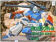 1/100 RX-75 Guntank R-44 「 Mobile Fighter Gundam F91 」 [Series No. 4]