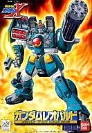 1/144 Gundam Leopard GT-9600 「 Mobile New Century Gundam X 」 [Gundam X Series No. 03]