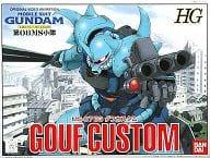1/144 HG MS-07B3 Gufcustom 「 MOBILE SUIT GUNDAM: THE 08th MS TEAM 」 [0061218]