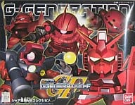 Char's exclusive MS collection (5-piece set) 「 SD Gundam G Generation-F 」 [0077172]