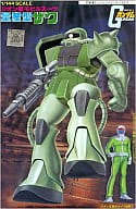 1/144 MS-06 Mass Produced Zaku 「 Mobile Suit Gundam 」 Best Mecha Collection No. 11 [0008653]