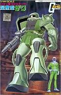 1/144 MS-06 Mass Produced Zaku 「 Mobile Suit Gundam 」 Best Mecha Collection No. 11 [0008653]