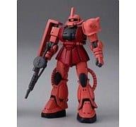 1/380 MS-06S Char Only Zaku II 「 Mobile Suit Gundam 」 Cup Noodle Mini Gunpla Pack