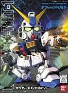 BB Warrior Gundam NT1