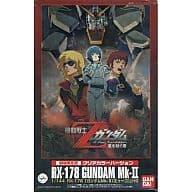 1/144 HGUCRX - 178 Gundam MK-II (AUGO) Clear : Ver. 「 Theater MOBILE SUIT Z GUNDAM A New Translation - Successor of Stars - 」 Theater only
