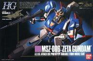 "1/144 HG MSZ-006 z Gundam ""MOBILE SUIT Z GUNDAM"" [0029771]"