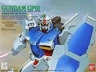 1/144 RX-78GP 01 Gundam Prototype No. 1 Zephyransus 「 MOBILE SUIT GUNDAM 0083 STARDUST MEMORY 」 MOBILE SUIT GUNDAM 00 83 Series No. 1 [0033328]