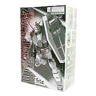 1/100 MG RX-78-2 Gundam Ver. 1.5 Plated version 「 Mobile Suit Gundam 」 Bandai Museum Bandai store only [0122000]