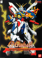 1/60 HG-Ex GF13-017NJII G Gundam 「 MOBILE FIGHTER G GUNDAM 」 [0045187]