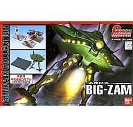1/400 MA-08 MA-08 Byg-Zam 「 Mobile Suit Gundam 」 Gundam Collection [0134056]