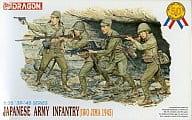 1/35 Iwo Jima 1945 Japanese Army Quarantine (IWOJIMA 1945) 「' 39 -' 45 SERIES 」 [6044]