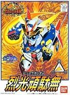 BB Warrior No. 109 Reiko Ganban Nai (rescougandam) 「 Shin SD Sengokuden Densetsu no Taishogun Hen 」