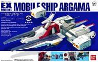 1/1700 EX-MODEL Mobile Ship Agama 「 MOBILE SUIT Z GUNDAM 」
