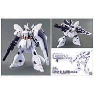 "1/144 HG MSN-04 Sotheby GPB Color ""Model Fighter Gundam Model"" GIGPLA Builders Beginning G """