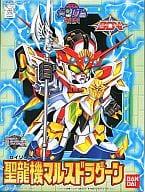 BB Senshi No. 140 Seiryuki マルスドラグーン 「 New SD Gundam Gaiden Night Gundam Monogatari 」