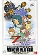 1/144 HGUC MSN-00100 100 Clear Color Version Theater Limited Edition 「 MOBILE SUIT Z GUNDAM II - Lovers - 」 [0139825]