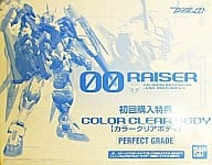 1/60 PG Color Clear Body for Double Orizer 「 MOBILE SUIT GUNDAM 00 」 PG Double Orizer First Purchase benefits