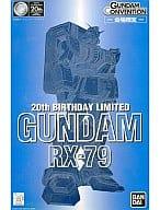 1/144 RX-79 Land Fighting Gundam 「 MOBILE SUIT GUNDAM: THE 08th MS TEAM 」 20 th BIRTHDAY LIMITED GUNDAM CONVENTION HALL LIMITED [0073014]