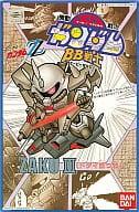 BB Warrior No. 14 Zaku III (Dodai Aratame) 「 MOBILE SUIT GUNDAM ZZ 」