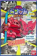 BB Senshi No. 15 MS-14 Gelgoog 「 Mobile Suit Gundam 」 [0024720]