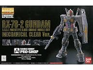1/100 MG RX-78-2 Gundam Ver. 2.0 Mechanical Clear Ver. 「 Mobile Suit Gundam 」 Pro Shop Limited [0159458]