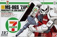 1/144 HGUC MS-06S Char Dedicated Zaku seven eleven Color 「 Mobile Suit Gundam 」
