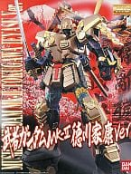 "1/100 MG Musha Gundam Mk - Ⅱ Ieyasu TOKUGAWA Ver. Event ""Model World Capital Shizuoka Hobby Fair"" & Premium Bandai Limited [0165308]"