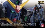 "1/144 RG RX - 178 Gundam Mk - II (Titans specification) ""Mobile Suit Z Gundam"""