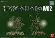 1/100 HY2M-MG W02 Shining Gundam & God Gundam LED Light Emitting Unit Built-in Parts Kit Shining Fingers & Ishiba 驚拳 「 MOBILE FIGHTER G GUNDAM 」 [0108861]