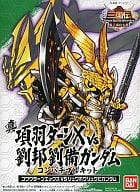 Genuine Feather Turn X VS Emperor Gaozu of Han Liu Bei Gundam Compatible Kit 「 DS Soft SD Gundam Sangokuden Brave Battle Warriors True 3 璃紗 World War 」 Limited Edition Gunpla Box Bundled Item [0165521]