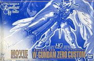 1/144 HG XXXG-00W0 Wing Gundam 0 Custom Movie Clear Special 「 Mobile Suit GUNDAM WING Endless Waltz 」 EW-01 Special Edition for Theatrical Release [0070558]