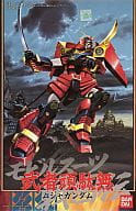 Musha Gandam 「 Mobile Suit Sengokuden 」 Series No. 1 [0028606]