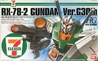 1/144 HG RX-78-2 Gundam Ver. G30th seven eleven Color Ver. 1.5 「 Mobile Fighter Gundam 」 [0171568]