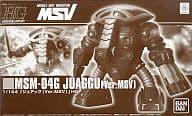 1/144 HGUC MSM-04G ジュアッグ Ver. MSV 「 Mobile Suit Gundam MSV 」 Premium Bandai only [0176943]