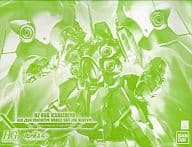 "1/144 HGUC NZ-666 Kushatriya Pearl Clear Binder Ver. ""Mobile Suit Gundam UC"" Premium Bandai Limited [0175207]"