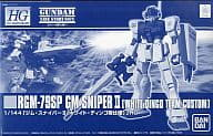 1/144 HGUC Gym Sniper II (White Ryukyu Dog Dingo Squad) [Mobile Suit Gundam Gaiden Rise from the Ashes] Hobby Online Only [0177890]