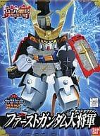 """BB Senshi No. 199, First Gundam Daishogun """"Musa Senki Hikari no Hengen Hen"""" [0074435]"""